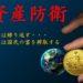 """""""レア""""アンティークコインで資産防衛を!!!"""