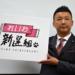 令和新撰組山本太郎が首相になったらアンティークコインは売れなくなるかもしれません